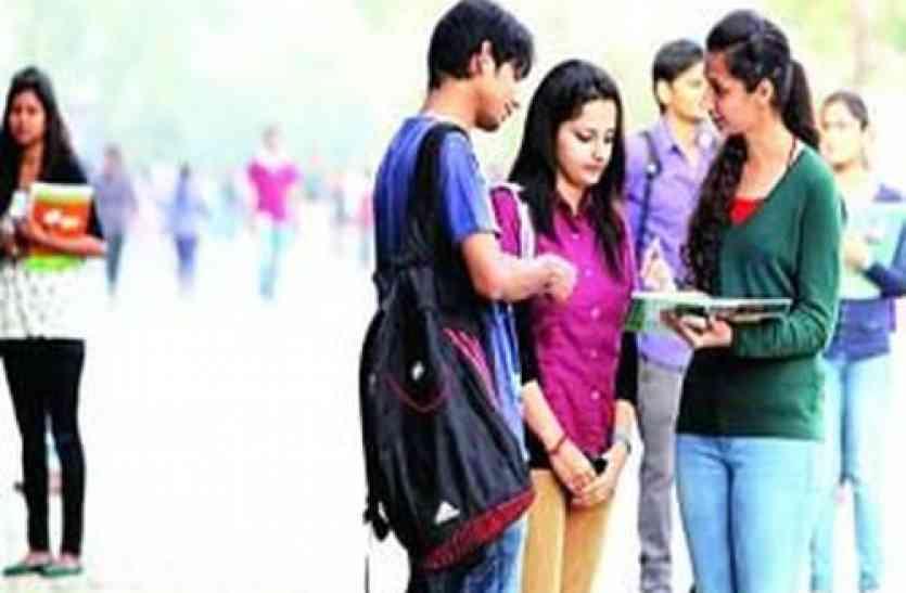 यूनिवर्सिटी ने परीक्षा केंद्रों से मांगा डेढ़ लाख कोरी कॉपियों का हिसाब