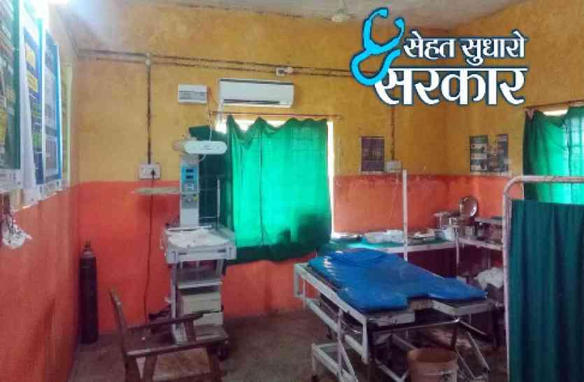 #sehatsudharosarkar : डूंगरपुर में संक्रमण के साये में होते हैं प्रसव