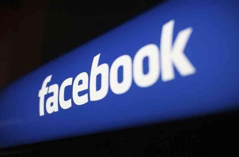 आपदा में बचाव के लिए Facebook ने शुरू किया संकट प्रतिक्रिया केंद्र