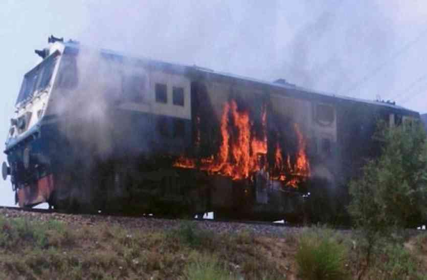 अचानक इंजन से निकली आग की लपटें, रोकनी पड़ी सियालदाह-अजमेर एक्सप्रेस