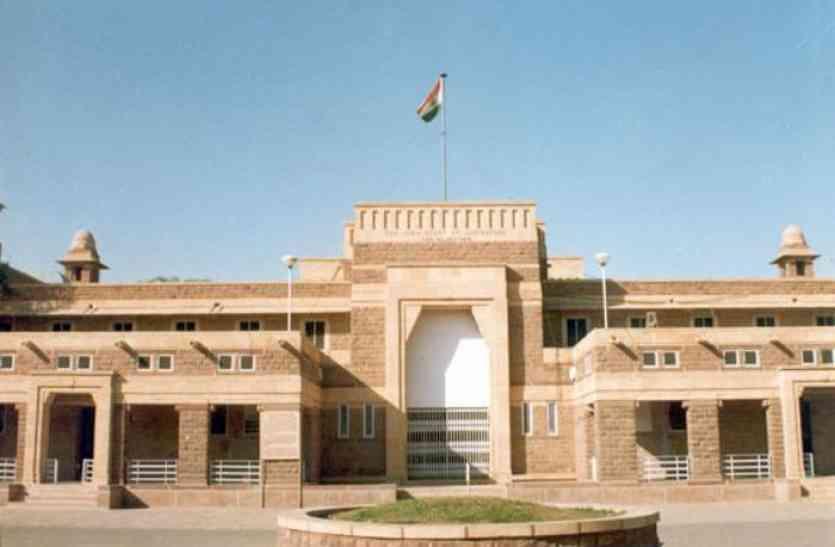 जोधपुर में शनिवार को शुरू हुई पुरानी अपीलों की सुनवाई में सामने आए चौंकाने वाले अपराधिक मामले..