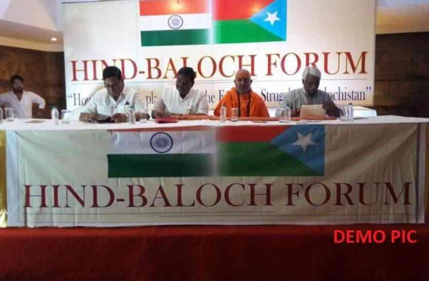 बलूचिस्तान के संसाधनों का दोहन कर रहा पाकिस्तान, हिन्द-बलोच फोरम संयोजक गोविन्द शर्मा का दावा