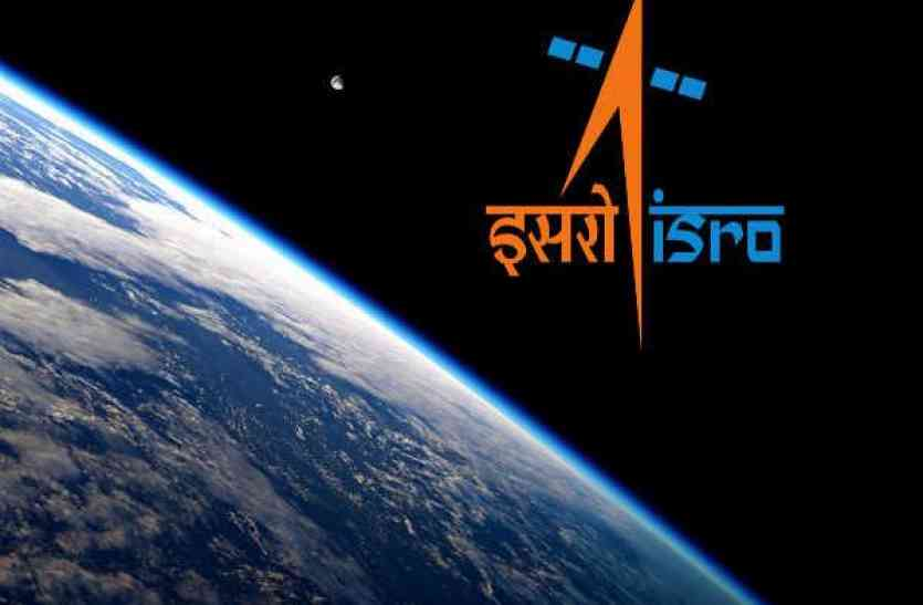 इसरो भर्ती 2017, इंडियन स्पेस रिसर्च ऑर्गेनाइजेशन में साइंटिस्ट / इंजीनियर एससी के 80 पदों पर भर्ती