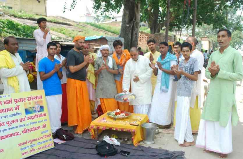 शहीद जवानो और गोरखपुर में मारे गए बच्चों की आत्मा की शांति के लिए अयोध्या में हुआ ये आयोजन