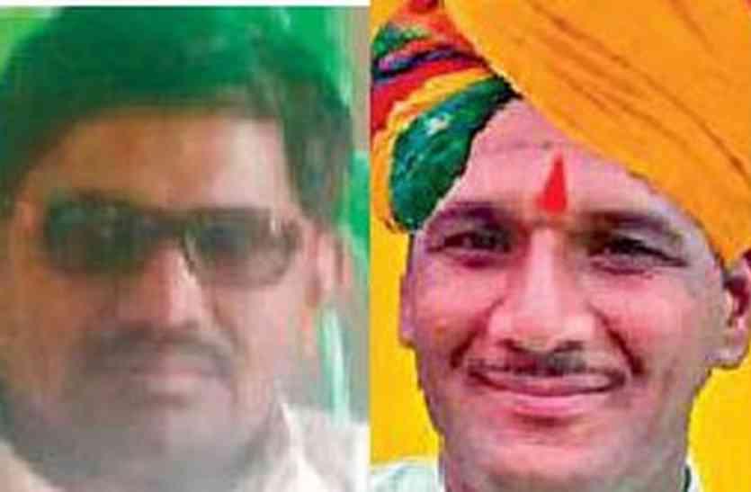 भाजपा प्रदेशाध्यक्ष के क्षेत्र में ये हाल: भाजपा मंडल अध्यक्ष भ्रष्टाचार में बर्खास्त तो महामंत्री पर 28772 का जुर्माना ठोंका
