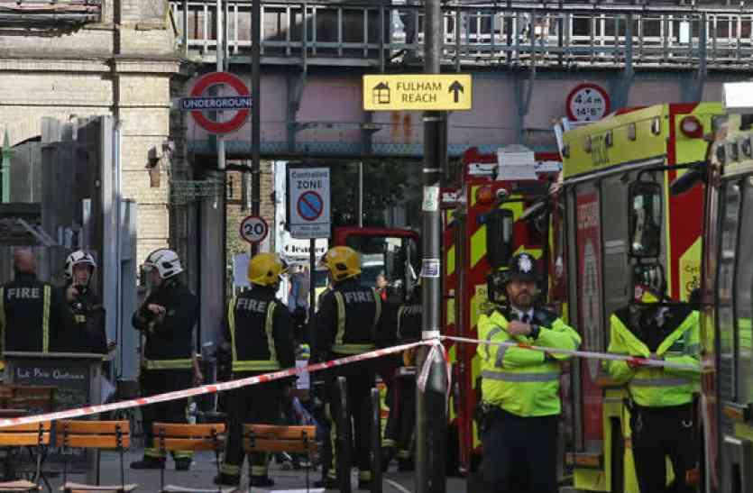 लंदन ट्यूब ट्रेन अटैक मामले में 18 साल का संदिग्ध गिरफ्तार