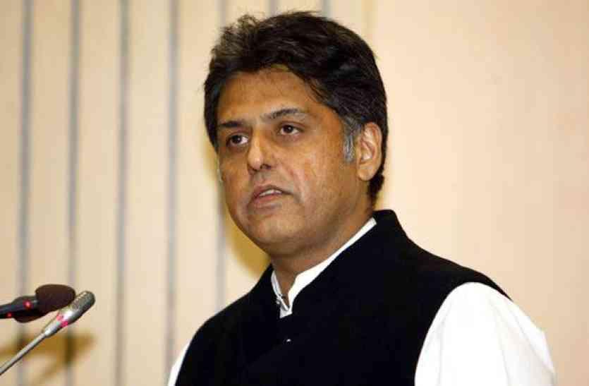 कांग्रेस नेता मनीष तिवारी ने पीएम मोदी को कहा अपशब्द, मचा बवाल