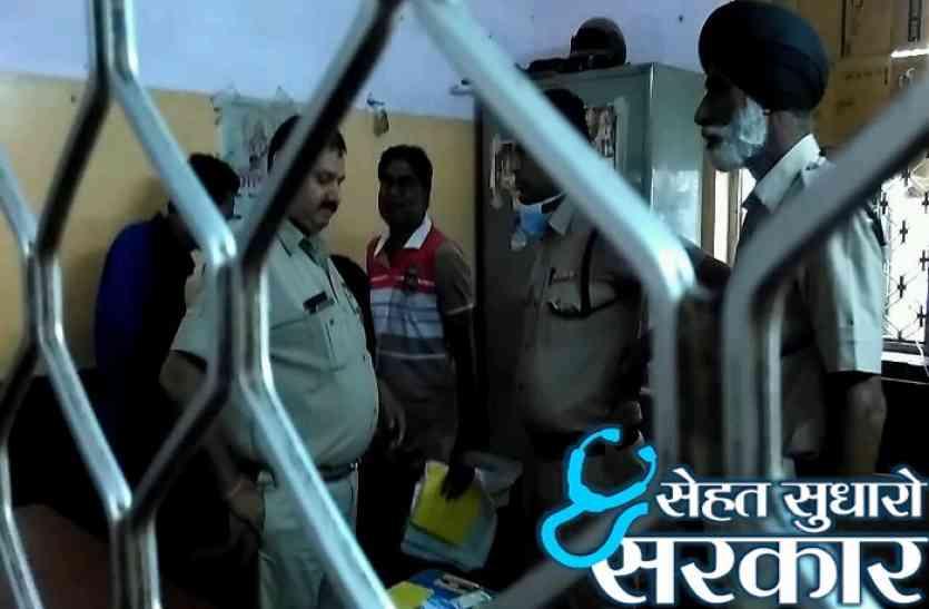#sehatsudharosarkar: भामाशाह कार्ड लेकर भी नहीं किया रजिस्ट्रेशन, तीमारदार और अस्पताल कर्मी भिड़े