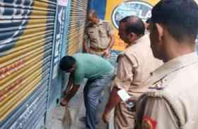 पुलिस ने पकड़ी नकली दूध बनाने की फैक्ट्री