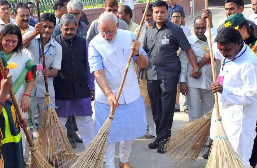मोदी के स्वच्छता अभियान के लिए सरकार के पास नहीं है फंड, प्राइवेट कंपनियों से की डिमांड