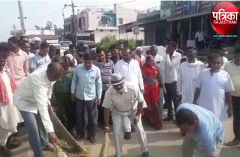 Video : बांसवाड़ा : साफ-सफाई कर प्रधानमंत्री को दिया जन्मदिन का तोहफा