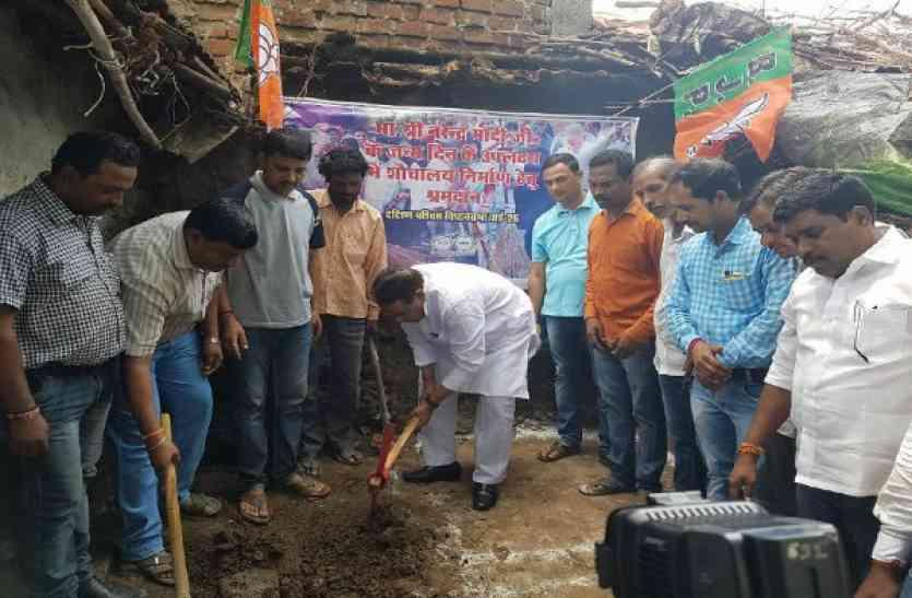 MP के CM और राजस्व मंत्री ने शौचालय के लिए खोदा गड्ढा, जानिये कहां? - देखें वीडियो