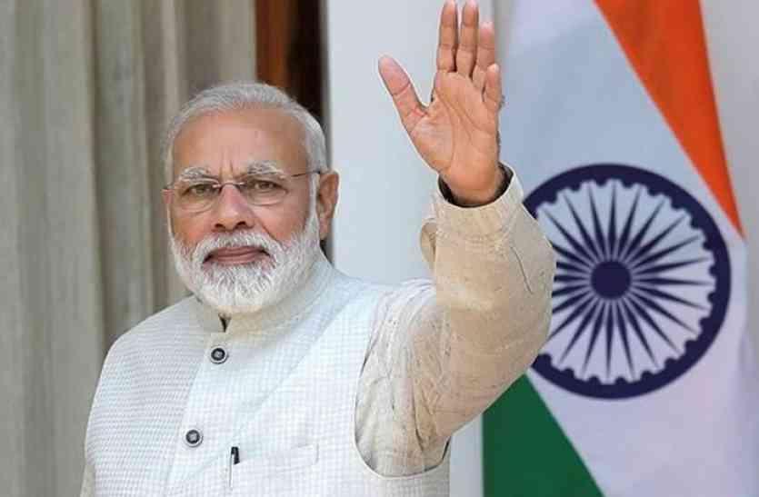 #HappyBirthdayPM: प्रधानमंत्री के ही अंदाज में यहां के लोगों ने मनाया उनका जन्मदिन, देखें वीडियो