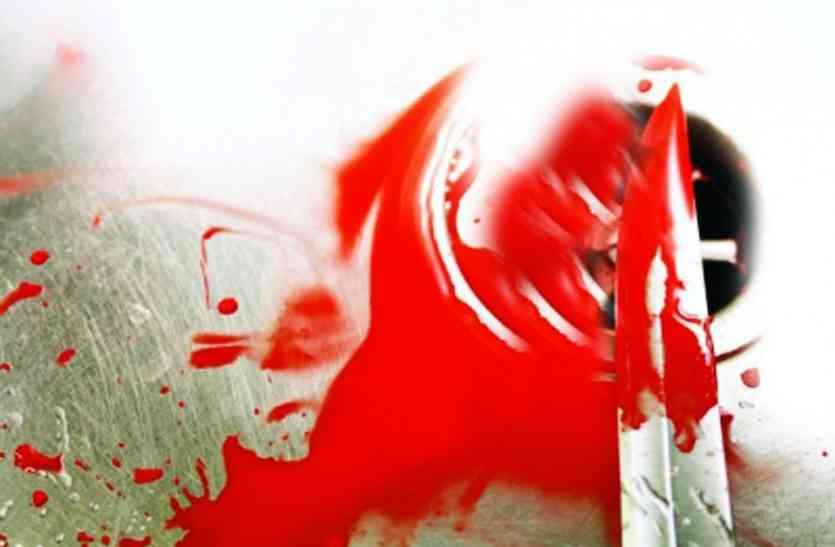 बुजुर्ग दंपति की धारदार हथियार से हत्या, क्षत- विक्षत हालत में मिला शव