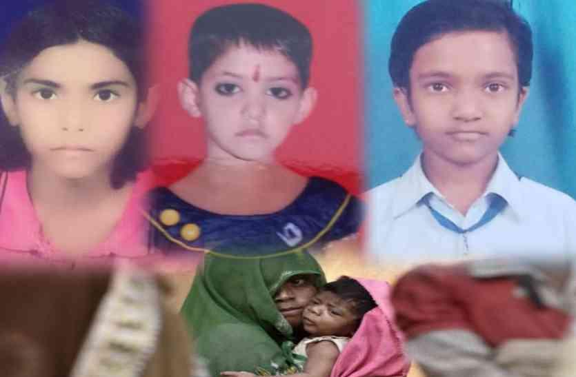 अनजान बीमारी से तीन बच्चियों की मौत, गांव में फैली दहशत, चिकित्सा मंत्री ने कहा हमारी कोई गलती नहीं...