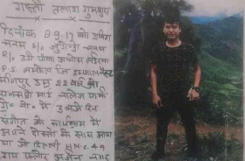 मणिपुर के छात्र की मौत के मामले में हत्या की रिपोर्ट दर्ज