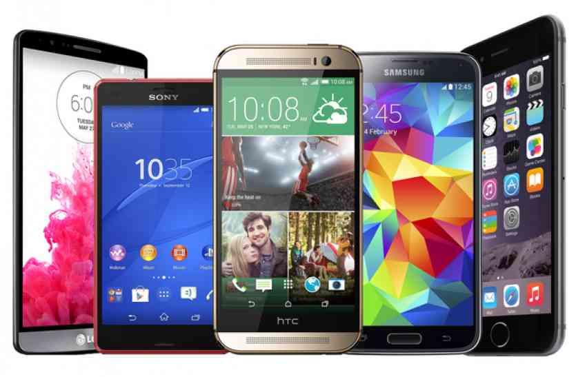यहां  7,000 से भी कम में मिलेंगे ये सभी स्मार्टफोन, ये है अंतिम तारीख