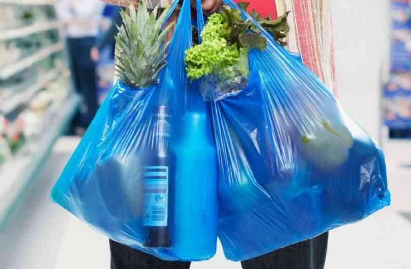कैरी बैग की आड़ में पैकेजिंग उद्योग बर्बाद कर रहा प्रदूषण बोर्ड