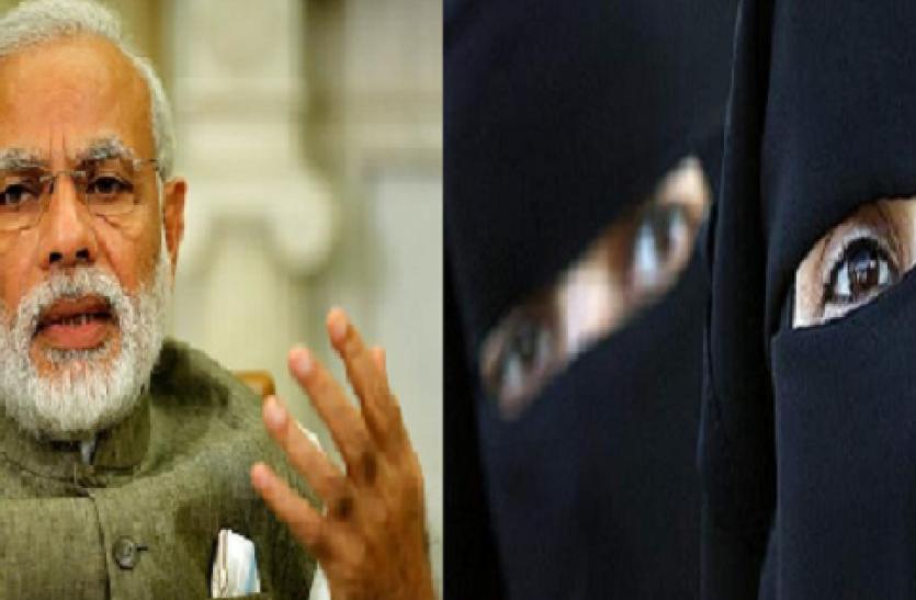 PM मोदी और मुस्मिल महिलाओं की गुफ्तगू पर संशय