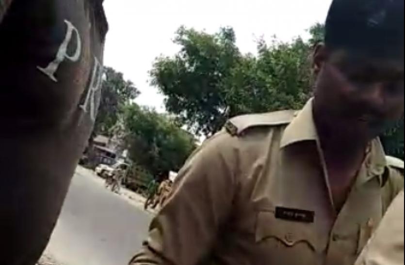 भाजपा सरकार में भी रिश्वतखोरी पर नहीं लगी लगाम, घूस लेते सिपाहियों का वीडियो वायरल