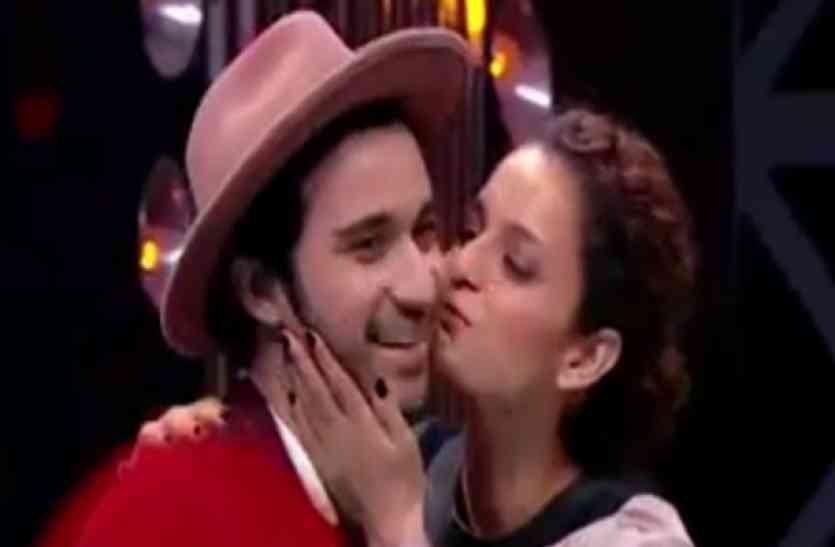 OMG! ऋतिक संग हुए विवाद के बाद अब इस लड़के को रियेलिटी शो में KISS करती दिखी कंगना !!