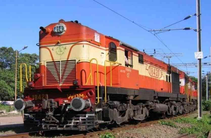 रेलवे की दोहरी नीति यात्रियों के लिए बन रही परेशानी का सबब