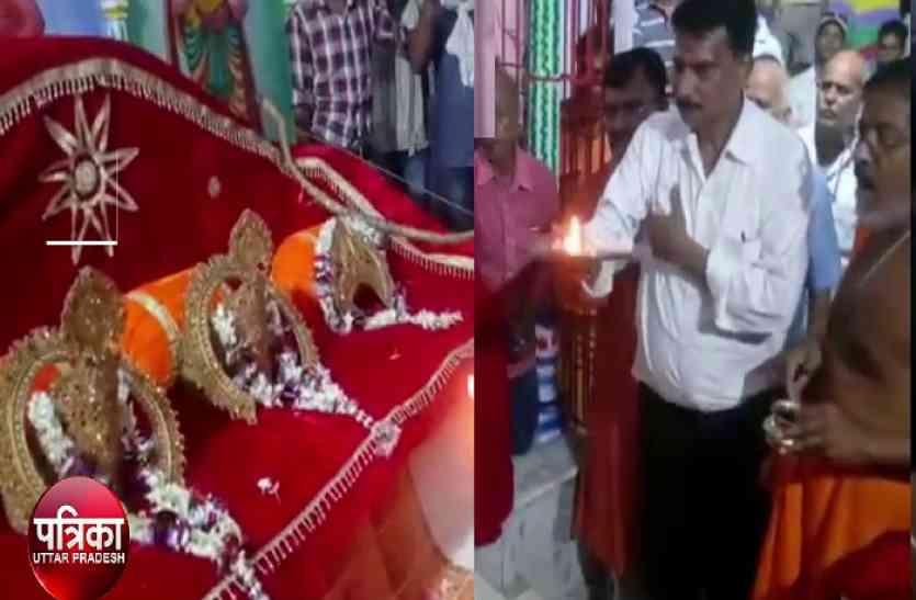 मुकुट और धनुष पूजन के साथ शुरू हुई गाजीपुर की विशेष रामलीला