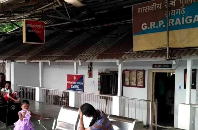 Video- नाबालिग प्रेमिका को भगा हरियाणा ले जा रहा था प्रेमी, रेलवे पुलिस ने पकड़ा