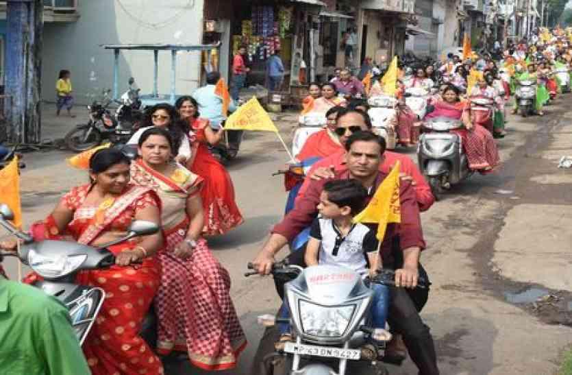 अग्रवाल समाज ने निकाली सामाजिक चेतना वाहन रैली