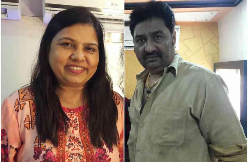 आज के दौर के संगीत को मेलॉडी किंग कुमार सानू ने बताया साजिश....!