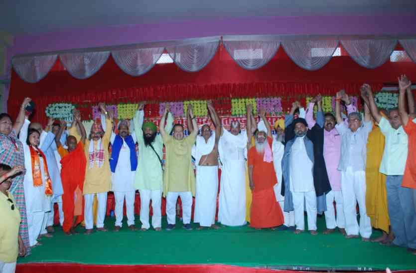 अंतर्राष्ट्रीय सम्मलेन के दौरान राम मंदिर निर्माण के लिए सभी सम्प्रदाय के लोगों ने अयोध्या में किया मंथन
