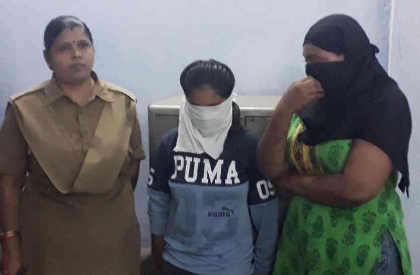 कोटा के नयापुरा स्थित होटल में देह व्यापार करते दो युवतियों सहित चार गिरफ्तार