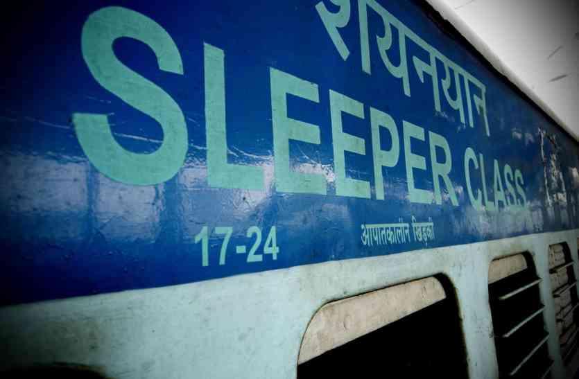 अब ट्रेन में एक घंटा कम सो सकेंगे यात्री, रेलवे बोर्ड ने जारी किया सर्कुलर