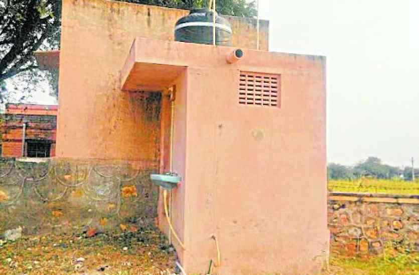 स्वच्छ भारत अभियान : डिस्कॉम अधिकारी ने पेश की मिसाल...