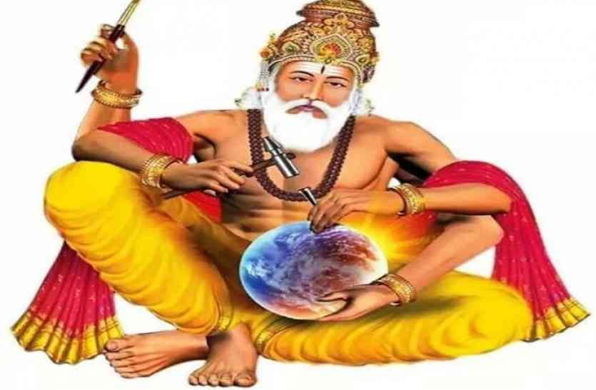 Vishwakarma Jayanti: इन्होंने बनाए शंकरजी के त्रिशूल और विष्णुजी का चक्र, जानिए इनका वास्तुशास्त्र