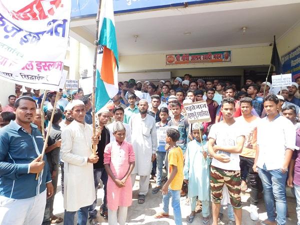 Muslim organisation protest