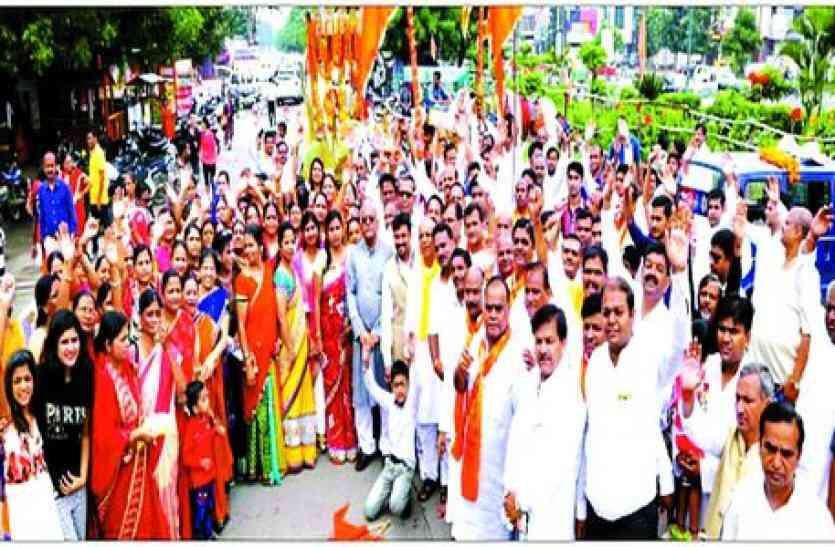 celebration of agrasen jayanti - Indore News in Hindi