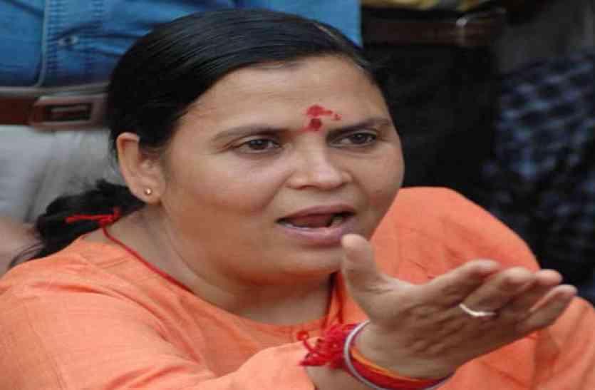 अपराधियों के साथ खड़ेे होते थे माया और अखिलेश: उमा भारती