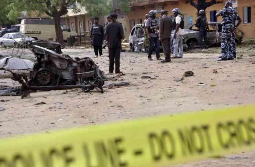 नाइजीरिया में आत्मघाती हमले में 15 की मौत