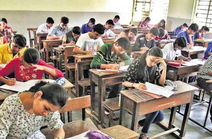 यूपीटीईटी उत्तर प्रदेश शिक्षक पात्रता परीक्षा की डेट जारी, देखें सूची...