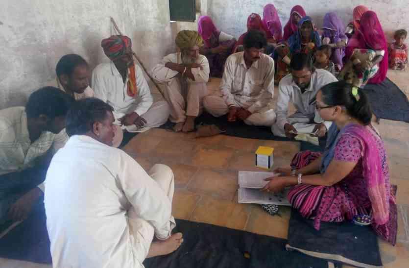 Jaisalmer- अभिभावकों ने की बच्चों की शिक्षा पर चर्चा, कई जगह हुई औपचारिकता