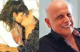 B day Mahesh Bhatt:  एक दिलफेंक फिल्मकार, जो हमेशा विवादों में घिरा रहा