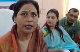 राजस्थान के निजी स्कूल के कर्मचारियों की बनेगी कुंडली, महिला आयोग ने कलक्टरों को जारी किए निर्देश