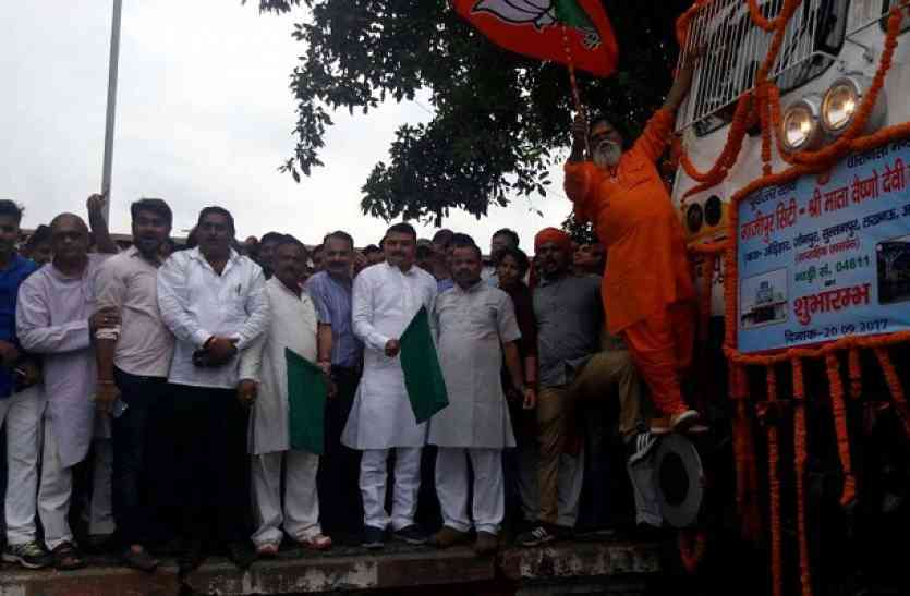 जौनपुर जंक्शन पर नई ट्रेन का गाजे बाजे के साथ हुआ स्वागत