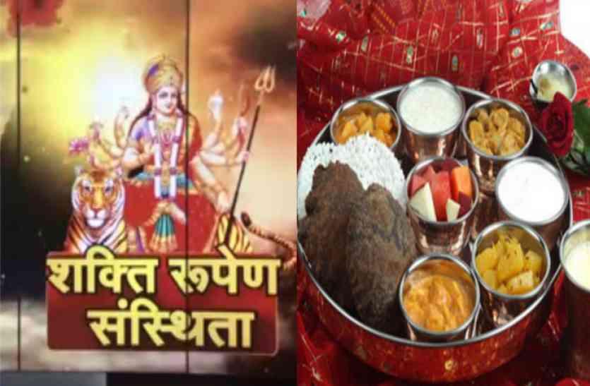 नवरात्र विशेष: इन बातों का रखेंगे ख्याल तो भक्ति के साथ सेहत भी रहेगी दुरुस्त