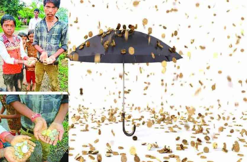 rain of coins : एमपी के इस गांव में आसमान से हुई सिक्कों की बारिश... जानिए क्या है अजीबो-गरीब घटना