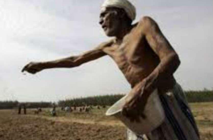 19 हजार किसानों का माफ होगा ऋण