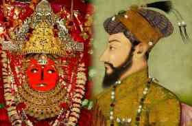 शारदीय नवरात्रि 2017 : राजस्थान की इस देवी मां के चमत्कार से हिल गई थी दिल्ली की सल्तनत, कांप उठा था मुगल बादशाह