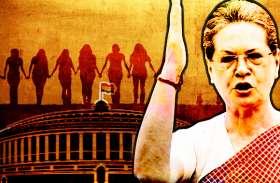 कांग्रेस के इस नेता ने सोनिया गांधी को बुद्ध, भीष्म और राम से भी बढ़कर बता दिया