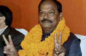 झारखंड: रघुवर दास बने ऐसे पहले सीएम, जिन्होंने किया 1000 दिन का कार्यकाल पूरा